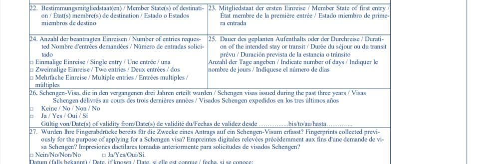Пример заполнения анкеты на визу в Австрию