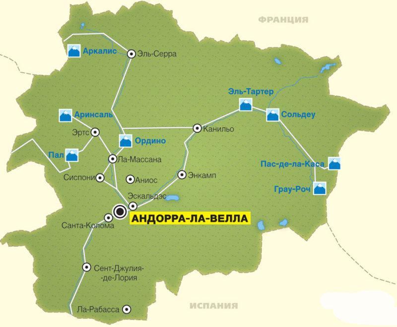 Как русским получить ВНЖ, паспорт и гражданство в Андорре
