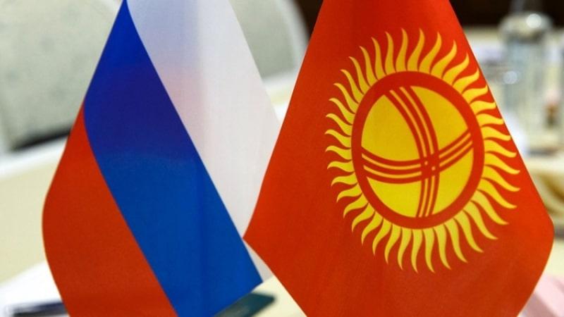 Нужен ли загранпаспорт в Киргизию для россиян в 2019 году