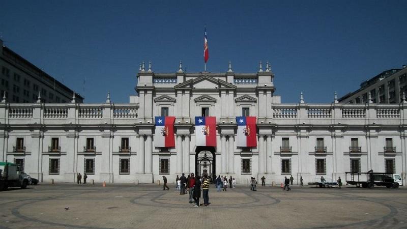 Как россиянам получить гражданство Чили, ВНЖ и паспорт