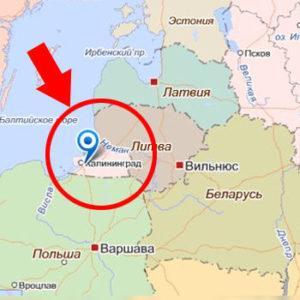 Как попасть в Калининград: нужна ли виза или загранпаспорт