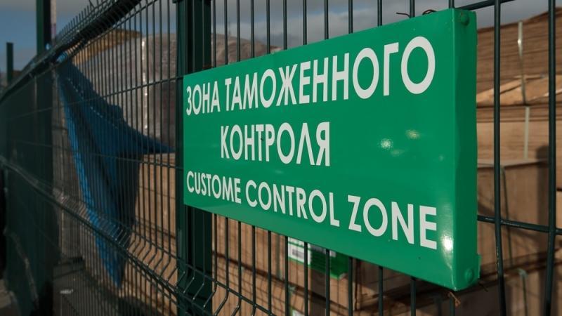 Что нельзя ввозить в Турцию 7 запретов и 11 ограничений