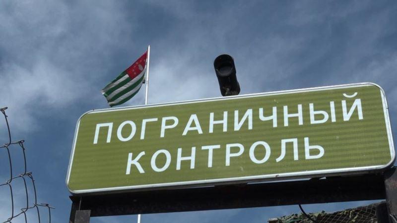 Правила въезда в Абхазию из России