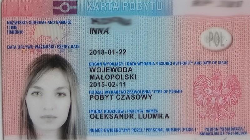 Как русскому уехать учиться в Польшу