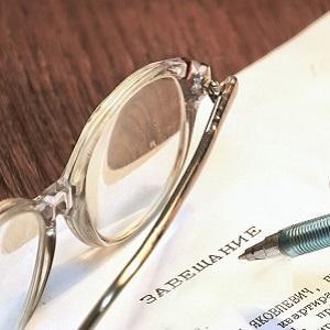 Что делать, если нотариус отказал в выдаче свидетельства о праве на наследство
