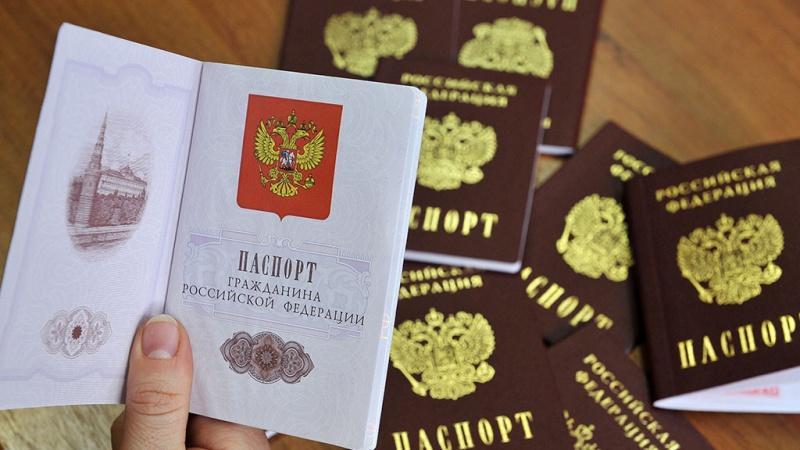 Как проверить готовность паспорта гражданина РФ онлайн