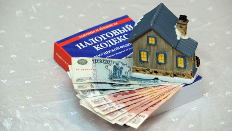 Как рассчитывается налог на имущество физических лиц