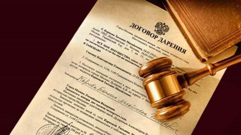 Предварительный договор дарения: образец, особенности и форма предварительной дарственной
