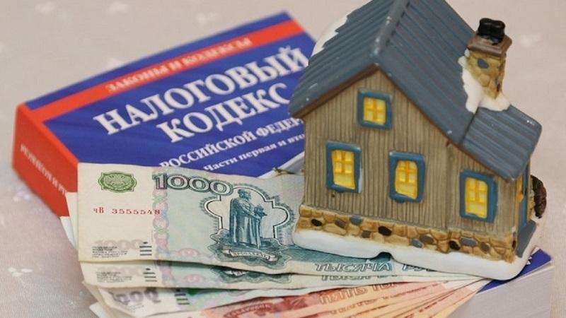 Размер налога с продажи квартиры и последствия его неуплаты