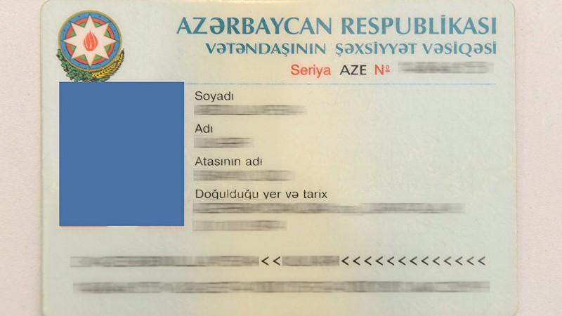 Как выглядит паспорт гражданина Азербайджана и можно ли его получить