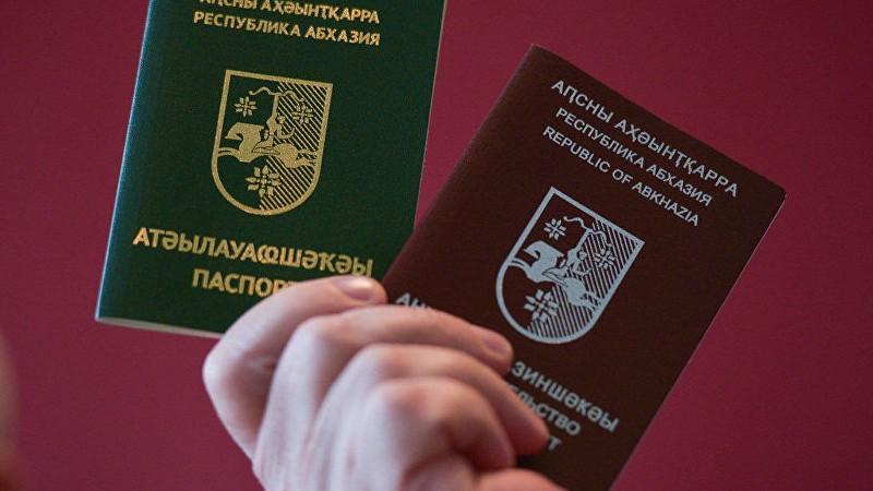 Порядок получения гражданства Абхазии