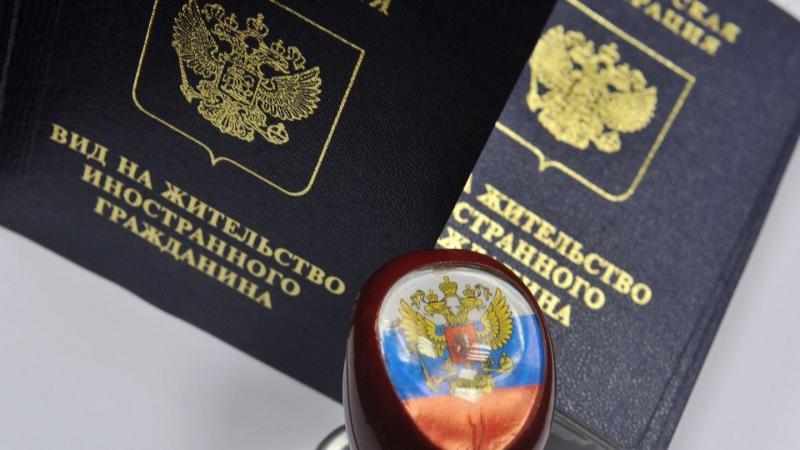 кредитная карта в россии по виду на жительство