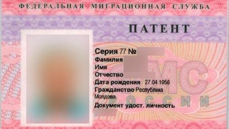 Как иностранному гражданину получить ИНН