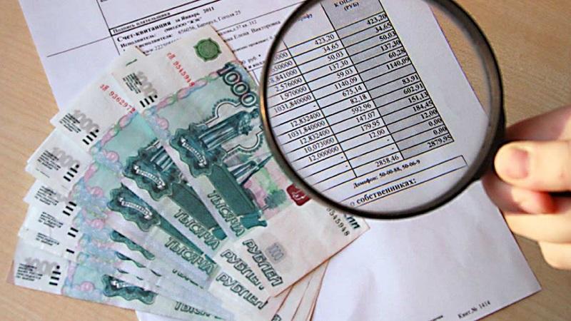 Выписка из финансово-лицевого счета квартиры