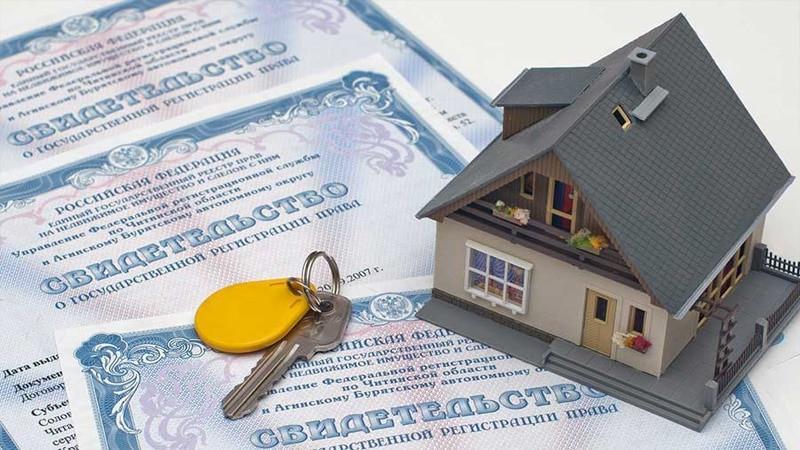 Проверка готовности документов регистрации права собственности