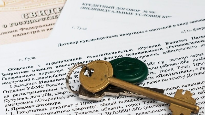 Что такое правоустанавливающие и правоудостоверяющие документы на землю
