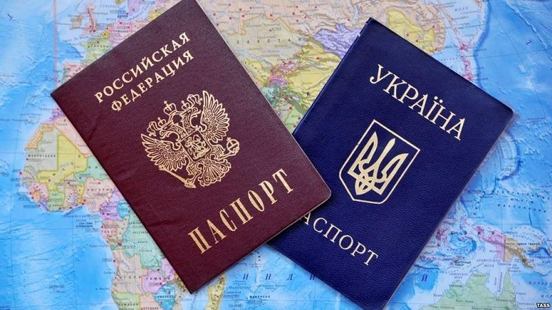 Как отказаться от гражданства Украины в России