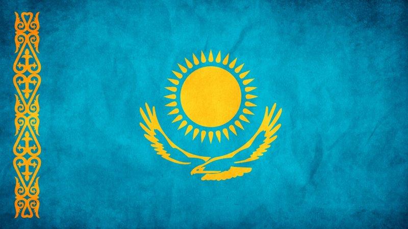 По какому паспорту лететь в казахстан