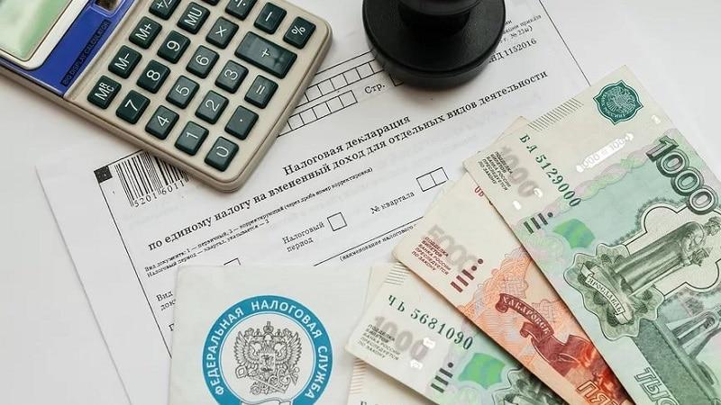 Особенности уплаты налога на имущество организации на УСН в 2019 году: учет, пример расчета