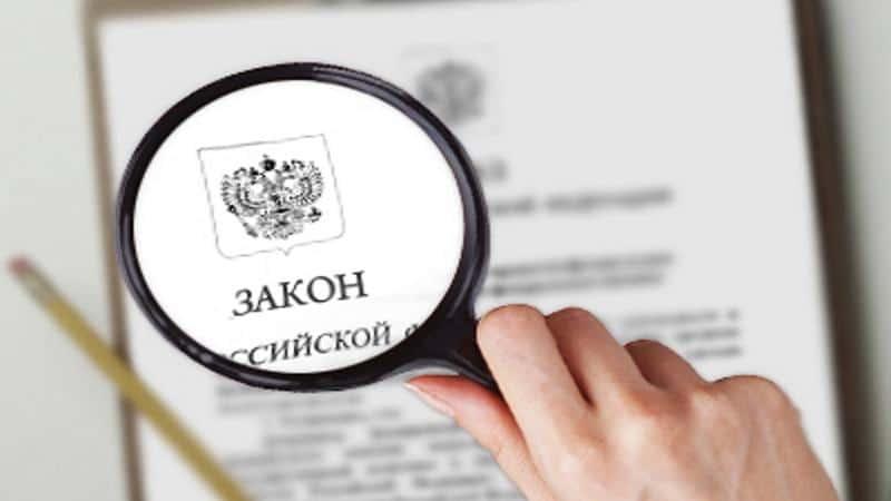 Кто занимается охраной и управлением наследством по закону РФ