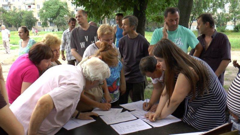 Образец протокола общего собрания собственников многоквартирного дома и как он оформляется